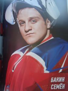 Семён Бакин - Игорь Огурцов